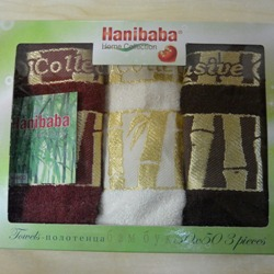 Полотенца для кухни HANIBABA Exclusive Bamboo крем 30х50 3шт